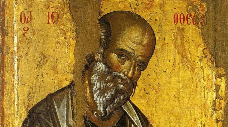 San Giovanni il Teologo